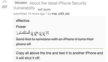 iphonetxtmessageproblem