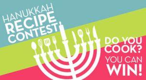 Exciting Announcement: Hanukkah Recipe Contest!