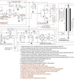 kapanadze generator schematic wiring diagram operations a kapanadze generator replication febuary 2013 kapanadze free energy generator [ 1464 x 1239 Pixel ]