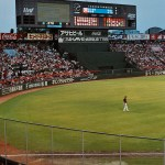 Travel Photography – Hiroshima Carps Baseball Game