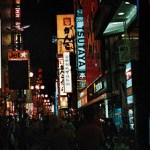 Things to do in Osaka, Japan