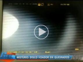 Luz anômala é filmada por câmera de monitoramento na Baixada Fluminense, Brasil 1