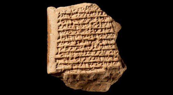 Mapa de Júpiter da Babilônia