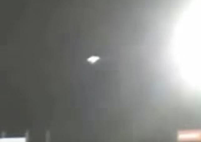 OVNI do Estádio Morenão, 1982