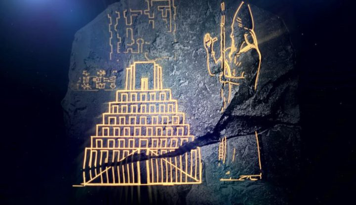 A Torre de Babel era real, descobrem estudiosos 1