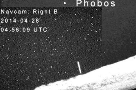 NASA, SpaceX e sondas de Marte sabotadas: Alegações de que missões foram sequestradas por OVNIs 2