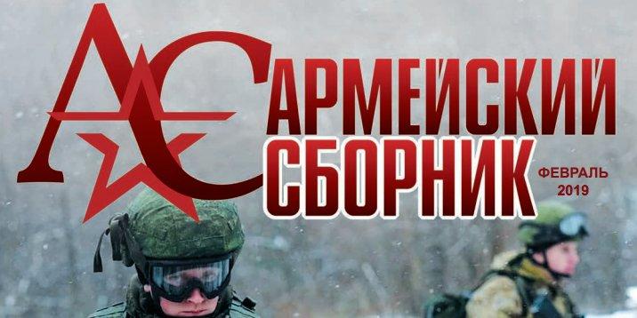 Relatório militar afirma que soldados russos aprenderam telepatia com os golfinhos 1