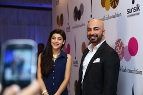 Urwa With HSY