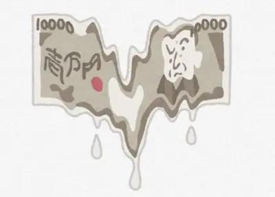 濡れた1万円札