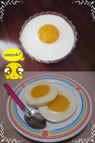 Cara Membuat Telur Mata Sapi : membuat, telur, Telor, Ceplok, Bok-Bul-Bok