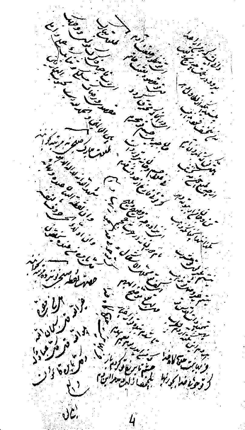 Baha'i Faith « Owen's Meanderings « Page 6