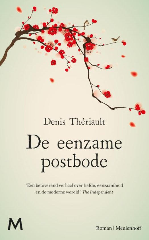 The favourite book of: Danielle Gemmel 1