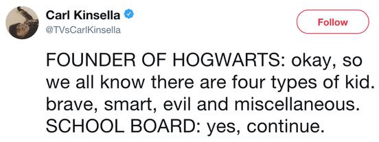 Slightly mean Harry Potter jokes 5