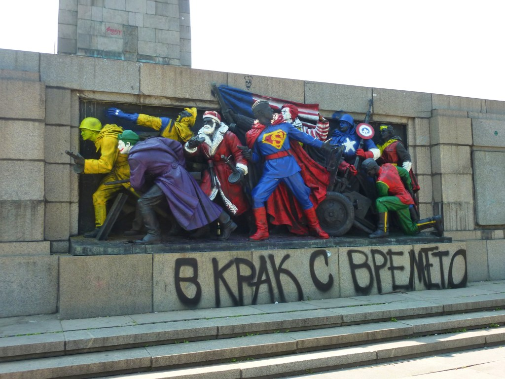 communist remnants in bulgaria