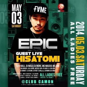 epic hisatomi