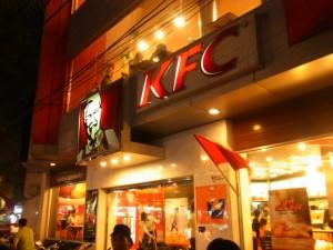 ベトナムKFC