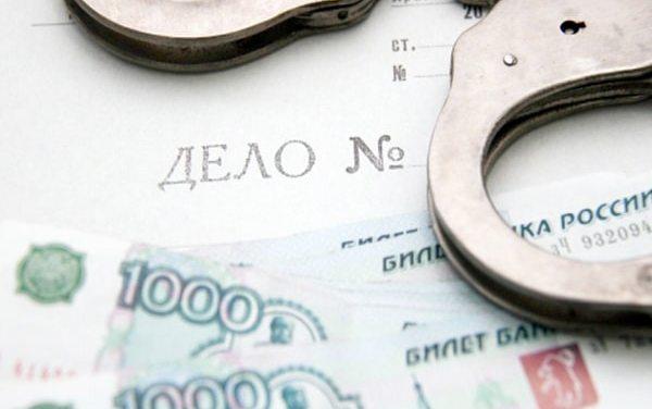 Уголовное наказание за недоплату «зарплатных» налогов: зачем это нужно