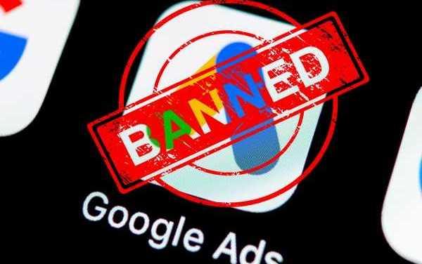 Блокировка в Google Ads: почему блокируют и как разблокировать аккаунт