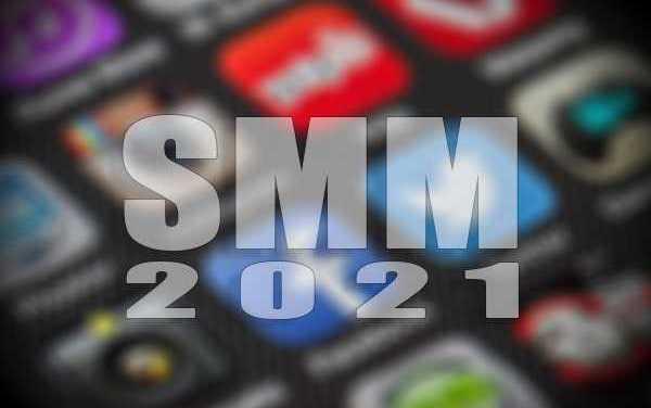 Человечный и персональный: каким должен стать SMM в 2021 году