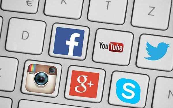 Новый срез по активностям в популярных социальных сетях за 2020 год