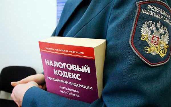 Самая проблемная статья НК РФ получила, наконец, разъяснения от ФНС