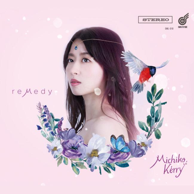 2-artk_Michiko-Kérry_remedy-3000