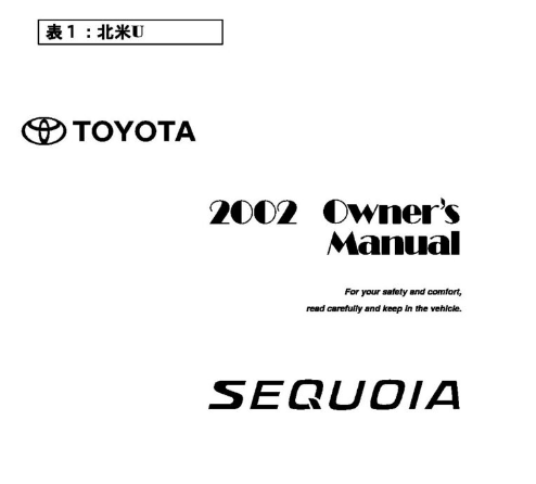 2002 Toyota Sequoia Owner's Manual [Sign Up & Download