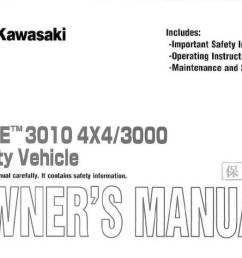 2007 kawasaki mule 3010 4x4 owner s manual [ 1190 x 839 Pixel ]