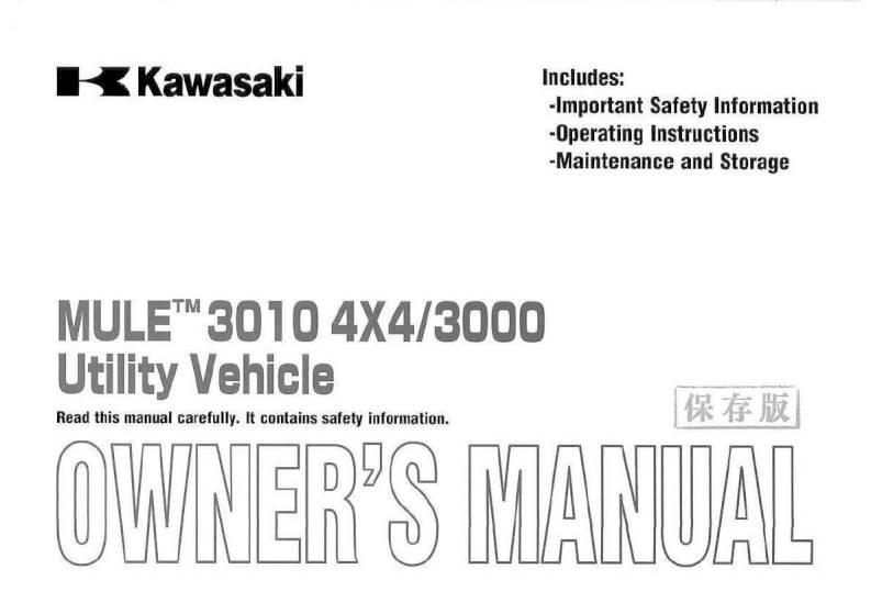 medium resolution of 2007 kawasaki mule 3010 4x4 owner s manual