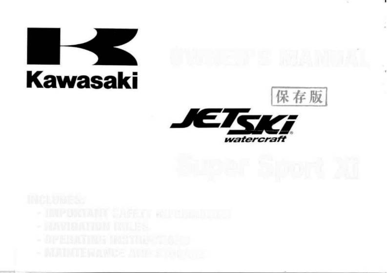 1997 Kawasaki Jet Ski Super Sport Xi – Owner's Manual