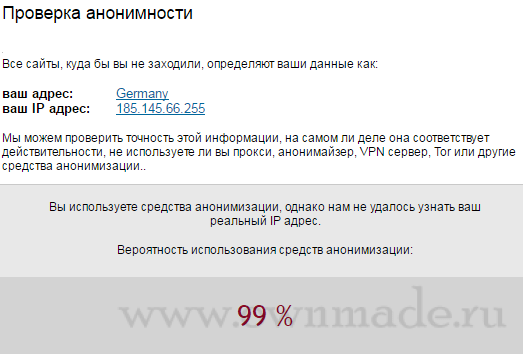 vnp_posle