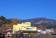 pagosa springs ice cream shop