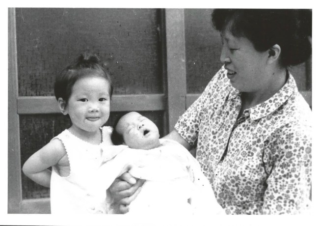 Mom Ada Ted Korea