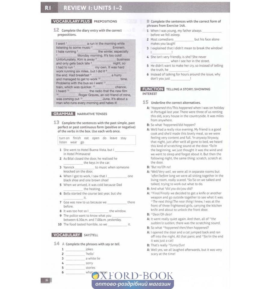 купить speakout intermediate workbook with key Украина