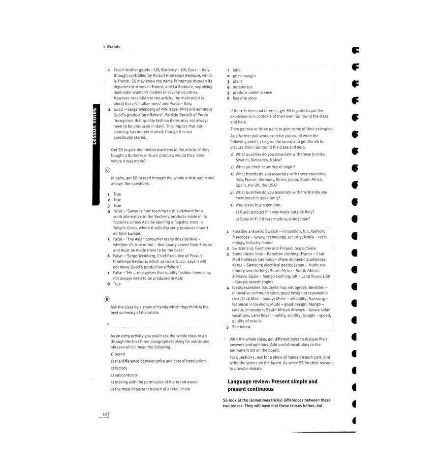 Market Leader 3rd Edition Intermediate Teacher\'s Resource
