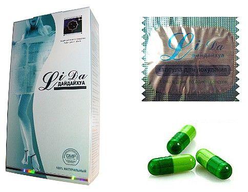 Чего больше в китайских таблетках для похудения вреда или пользы Обзор самых эффективных