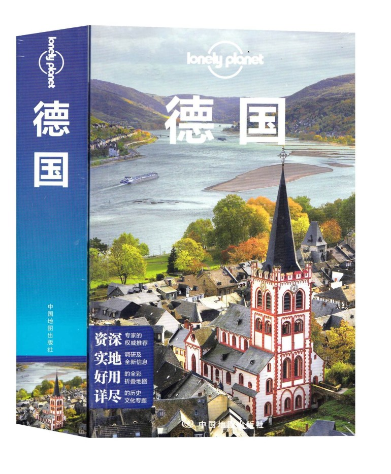 Lonely Planet Lonely Planet Germany 2Nd Edition Lp Travel Travel  Accommodation Attractions Practical Map Information Guide Series throughout Lonely Planet Map Of Germany