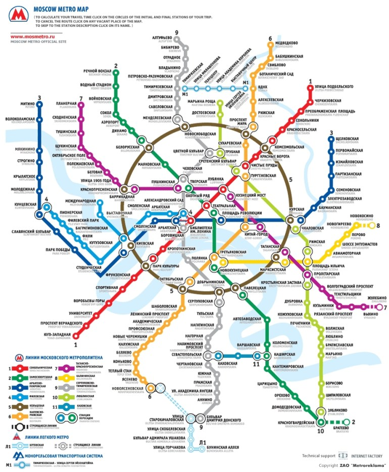 The Best & Worst Subway Map Designs From Around The World regarding Subway Map Stuttgart Germany