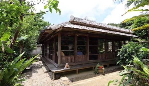 【那覇市】首里末吉「しむじょう」のお沖縄そば、木々に囲まれた古民家で癒やしの食事