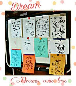 弘法寺 お寺で冬休みの宿題やっちゃお会 子育て講座