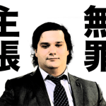 コンビニ強盗冤罪事件被害者 土井佑輔の現在は?息子を思う母親の執念!