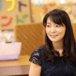 松田裕美社長(クラフトバンド)経歴や夫・子供は?【激レアさん】