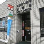感染経路や場所は?札幌南一条中郵便局社員が新型コロナ感染!