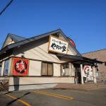 秋田市の焼肉店の従業員が新型コロナ感染!場所・感染経路は?