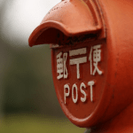 札幌丘珠郵便局社員が新型コロナ感染!場所や感染経路・配達業務は?