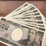 横浜市の10万円給付はいつ?振り込みは6月?オンライン申請は?