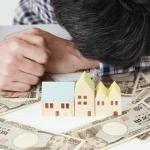 家賃支援給付金オンライン申請繋がらない?対処法や理由を紹介!