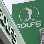 ゴルフ5福袋2021の中身は?発売日や予約開始日はいつ?