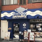 『SABAR』でGOTOイート食事券は使える?予約ポイントはためられるの?