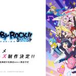 SHOW BY ROCK!!TARS!!(アニメ)1話のネタバレ感想・考察!
